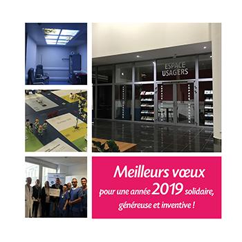 Le Fonds de dotation du CHU de Tours vous souhaite une belle année 2019